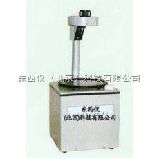 wi69 wi69便携式玻璃应力仪(优势)