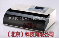 wi93745 全自动洗板机