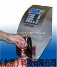 wi231 牛奶分析儀/檢測儀 11項