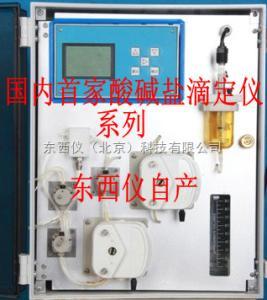 wi93786 在線食品發酵總酸滴定儀/食品發酵總酸分析儀/高精度食品發酵總酸檢測儀