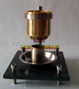 wi94271 霍爾流速計/粉末流動性測定儀/黃銅材質/松裝密度測儀