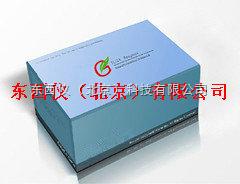 wi95280 科研专用骨碱性磷酸酶检测试剂盒