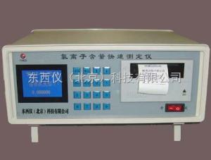 wi95476 混凝土氯离子含量快速测定仪