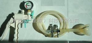 wi95480 wi95480多次性使用胎头吸引器/胎头吸引泵(带安全压力表)注册证过期在办理中