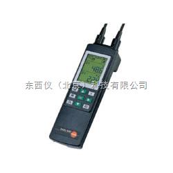 wi96017 温湿度仪/ 水分活度仪