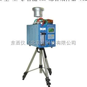 wi89998 空氣/智能TSP綜合采樣器(電子流量計)