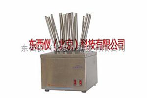 wi96400 試管烘干器(17管)