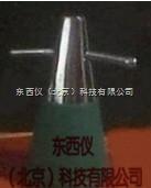wi83050 现货促销胎头吸引器(牛角型或是锥形)库存:牛角54,直角47