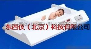 wi97831 wi97831超声波明渠流量计(中国环境保护产品认证)