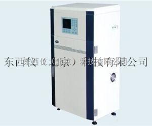 wi98445 在線氨氮測定儀