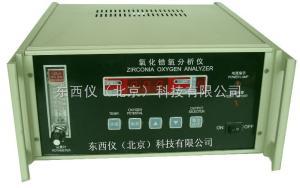 wi99754 wi99754氧化锆微量氧分析仪