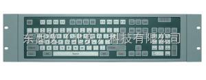 wi89480 wi89480盘装式超声波流量计