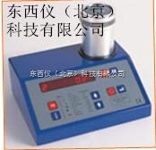 wi99686 wi99686 不容物檢測儀(電子式)