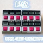 wi80375 wi80375交通流量計數器(電子的顯示不是齒輪的)