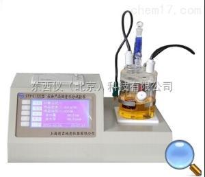 wi99758 wi99758石油產品微量水分試驗器/庫侖法微量水分測定儀