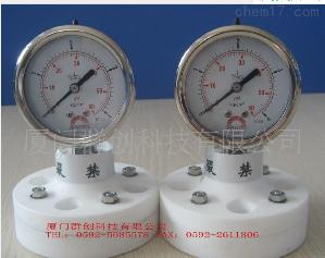 YTNHP-100FW2不锈钢法兰隔膜耐震压力表