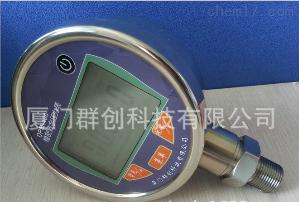 供应QCT内电源DPM100系列数字压力表