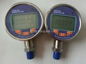 DPM-100 數字壓力表