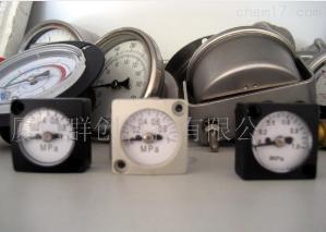 供应气动减压阀专用---方形压力表