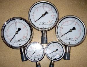 供应YTHN系列不锈钢耐震压力表