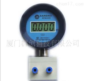 内电源DPM600D数字微差压表
