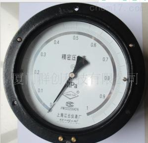 供应YB-150A精密压力表