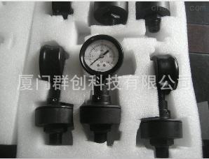 供应YTN-S防腐隔膜压力表
