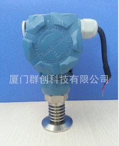 经销供应 硫化机专用压力传感器KH15 铝合金卫生型压力传感器