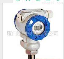 供應CS20FB/CB系列壓力變送器