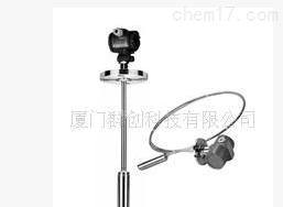 供應QCT一體化溫度液位變送器傳感器