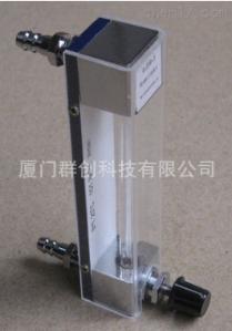 供应LZB-3、6、10系列面板式玻璃浮子流量计