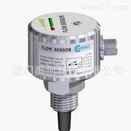 电热式流量监控器(流量开关)