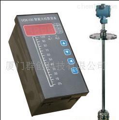 供应UQK-92液位控制器
