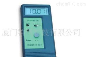 供应DDS-303型便携式电导率仪