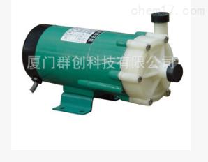 MP系列磁力泵(加药泵)