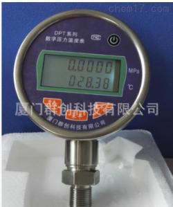 供应厦门QCT群创科技DPT系列集温度压力成一体的智能数字压力温度表