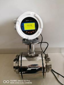 LDE系列全不锈钢卫生型卡箍电磁流量计