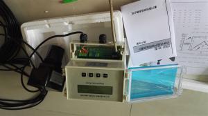 UTG21系列 福建明渠超声波流量计