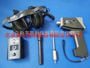 ULTRAPROBE3000 超聲波泄漏檢測儀;超聲波泄漏放電檢測儀;超聲波聽診器;超聲波故障檢測儀