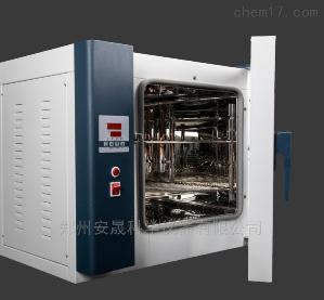 安晟202-00A 电热恒温干燥箱(镀锌板)