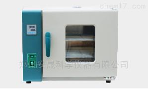 安晟101-3AB 西宁生物制药实验室用鼓风干燥箱