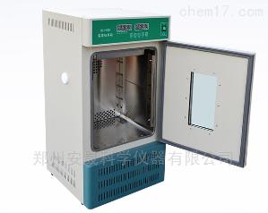 安晟 SPX-150B实用型生化培养箱
