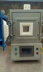 ASQFL-1600 1600℃-1700℃可控氣氛箱式電阻爐