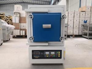 ASQFL-1200 安晟1200℃真空氣氛箱式電阻爐