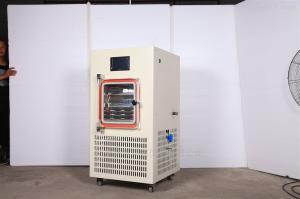 AS-LGJ-50FD 大型中草药电加热冷冻干燥机