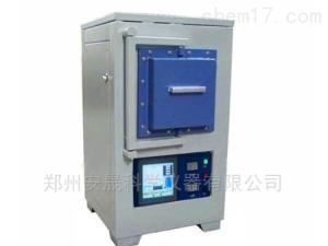 安晟 1700℃真空气氛智能热处理箱式电炉
