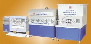 HKGF-8000 全自动工业分析仪
