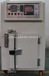 JW-OVEN100-206 大连无尘烤箱,无氧化烤箱,氮气烤箱