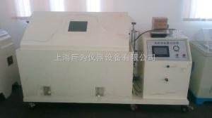 JW-1401/1402/1403/ 酸性腐蚀CASS试验箱供应