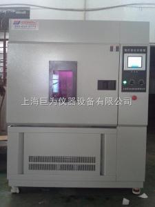 JW-GS1101 广西柳州光衰试验箱大量供应